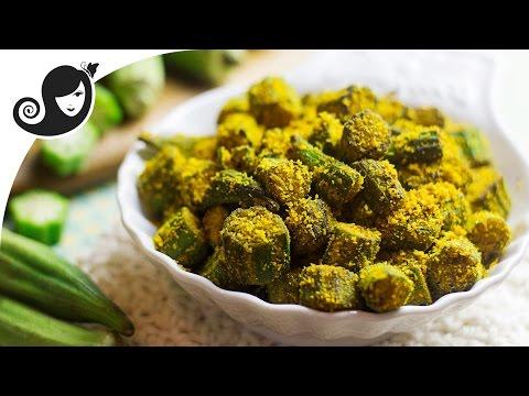 Spiced Crispy Okra Recipe (non-slimy)   Vegan/Vegetarian Recipe