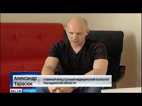 Пить или не пить? Какая ситуация на Колыме: интервью Тарасюк А.П.