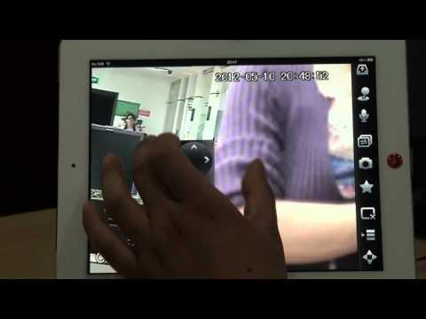 Video of gDMSS HD