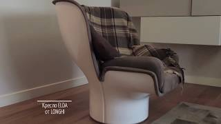 Межкомнатные двери в квартиру от АКАДЕМИИ ДВЕРЕЙ! Межкомнатные перегородки ADIELLE и диван LONGHI