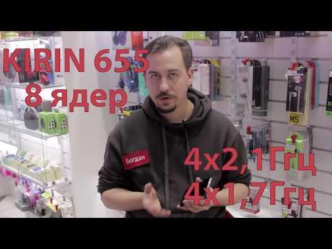 Huawei P8 Lite 2017 - сандвич из стекла и металла
