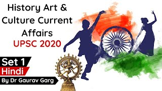 Art & Culture Current Affairs of 1 year for UPSC 2020 Set 1 in Hindi by Dr Gaurav Garg #UPSC #IAS