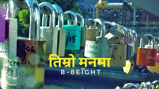 B-8EIGHT - Timro Manma (Official Music Video High Quality Mp3)