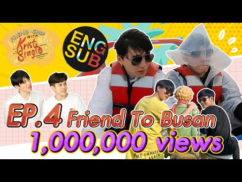 Busan มันดีจริงๆ นะ | FRIEND.SHIP WITH KRIST-SINGTO | EP.4