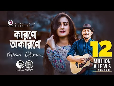 Karone Okarone | Minar Rahman | Official Music Video | Eagle Music  downoad full Hd Video