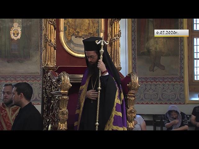 "6 юли 2020 г. - Празнична вечерня храм ""Света Неделя"", град Пловдив"