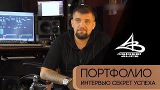 Проект «Секрет успеха» — Василий Вакуленко (Баста)