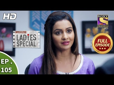 Ladies Special - Ep 105 - Full Episode - 22nd April, 2019