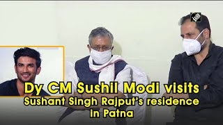 Dy CM Sushil Modi visits Sushant Singh Rajput residence in Patna - Download this Video in MP3, M4A, WEBM, MP4, 3GP