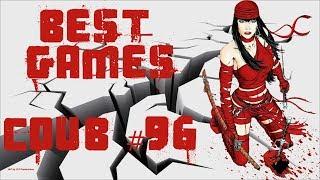 BEST funny games Coub #96/Лучшие приколы в играх 2018