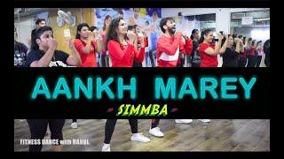 SIMMBA - Aankh Marey   Bollywood Dance Workout   Aankh Marey Zumba Dance   FITNESS DANCE With RAHUL