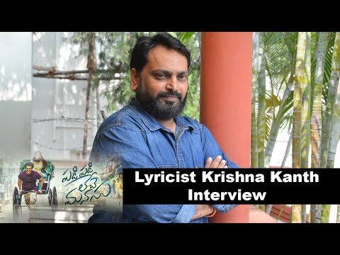 lyricist-krishna-kanth-interview-about-padi-padi-leche-manasu
