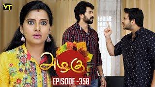Azhagu - Tamil Serial   அழகு   Episode 358   Sun TV Serials   24 January 2019   Revathy   VisionTime