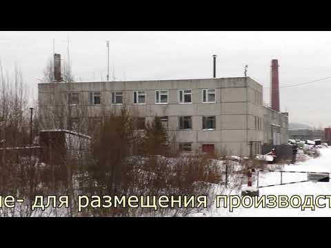 Земельный участок промышленного назначения в Дегтярске, ул.Водосточная