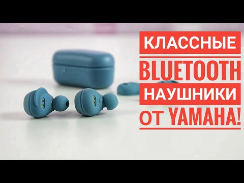 Bluetooth наушники YAMAHA TW-E3A. Обзор от / Арстайл /