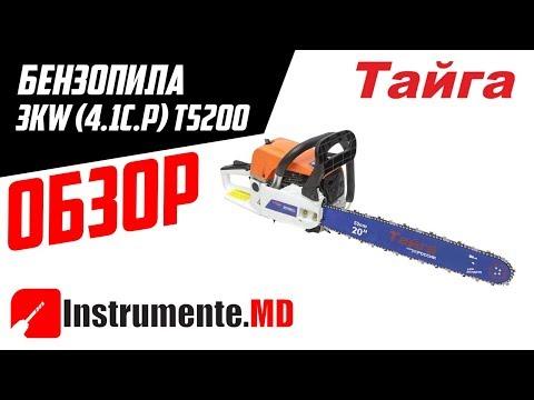 Motofierăstrău cu lanț Т5200 - recenzie video
