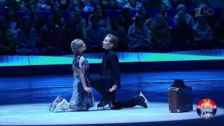 """Эвелина Покраснетьева и Илья Макаров - """"Moon River"""". Ледниковый период. Дети. Второй сезон."""