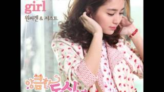 1sagain - Beautiful Girl (Cunning Single Lady OST) [Mp3/DL]
