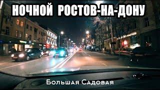 Ростове на дону площадь свободы 3