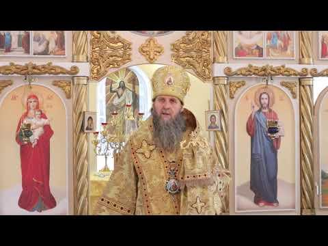 Слово митрополита Даниила в день памяти преподобноисповедника Севастиана Карагандинского