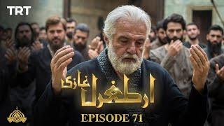 Ertugrul Ghazi Urdu | Episode 71 | Season 1