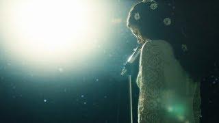 Heroin - Lana Del Rey