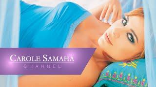 تحميل اغاني Carole Samaha - Hob Al Rooh / كارول سماحة - حب الروح MP3