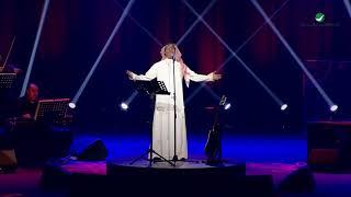 Rabeh Saqer ... Galo El Hob - Alriyadh Concert 2017 | رابح صقر ... قالوا الحب - حفل الرياض