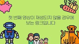 [초등실과] 5학년 1학기 실과 1단원. 나의 발달 (1~2/10)