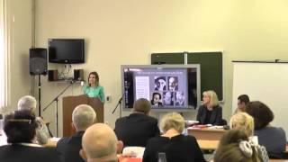 Защита кандидатской диссертации Лесковой Е.В.