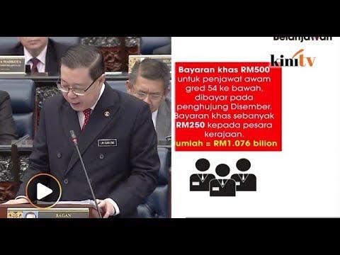 Bonus RM500 untuk penjawat awam, RM250 untuk pesara