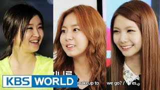 After School's Beauty Bible | 애프터스쿨의 뷰티 바이블   Ep.10: Summer Vacation Look (2014.07.21)