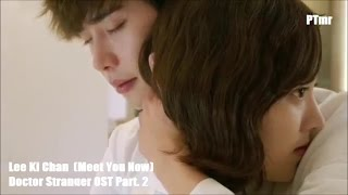 Lee Ki Chan - Meet You Now (ENG+Rom+Hangul SUB.) Doctor Stranger  (닥터 이방인) OST Part. 2