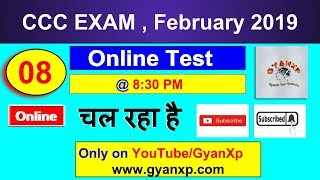 Online CCC Practice Test 8    February 2019    CCC Course in Hindi