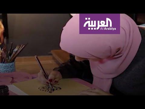 العرب اليوم - شاهد: فلسطينية وزوجها يقدمان الفن العربي بطريقة رائعة في طولكرم