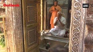 PM Narendra Modi offers prayers at Kashi Vishwanath temple