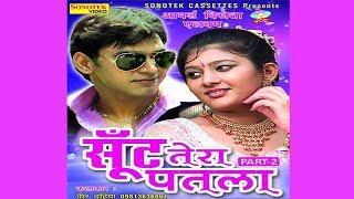 Teri Akhiyan Ka Yo Kajal || Veer Dahiya || Haryanvi Song || तेरी अखियां का यों काजल