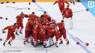 Наши - победители Олимпиады!