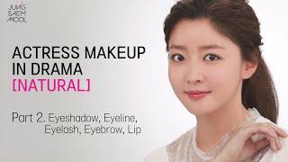 [Intensive] #4 K-Drama Makeup #Natural Makeup Part2 K-Beauty