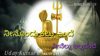 Lord Shiva Lord Shiva God Status In New Kannada