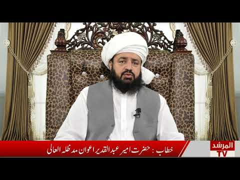 Watch Ilm-o-Hikmat YouTube Video