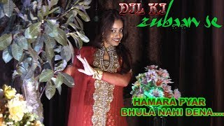 HAMARA PYAR BHULA NAHI DENA, BY ANUPAMA DAS - Download this Video in MP3, M4A, WEBM, MP4, 3GP