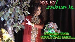 HAMARA PYAR BHULA NAHI DENA, BY ANUPAMA DAS