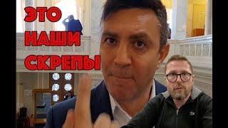 """""""Это наши украинские скрепы"""""""