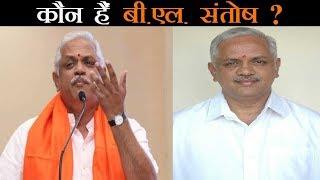 BJP में अध्यक्ष के बाद सबसे अहम पद होता है संगठन महासचिव का पद