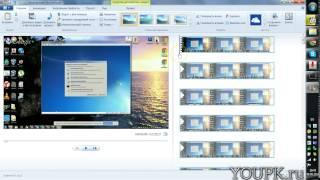 Как обрезать видео - [Киностудия Windows]