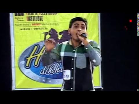 SHADAB ALI in GRAND FINALE of HUNAR DIKHLAJA 2012