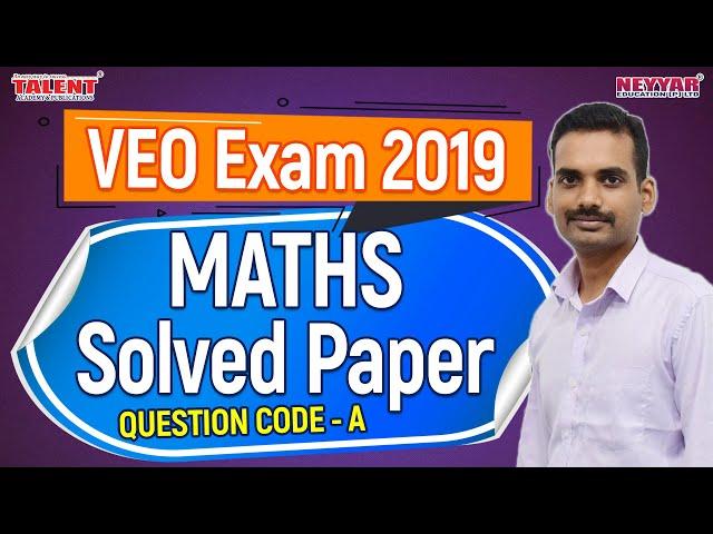 VEO Exam Maths