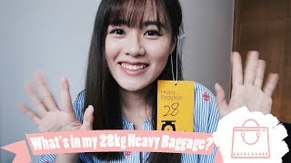 Ding2 │What's in my 28kg heavy baggage? ( 東京敗了什麼?)