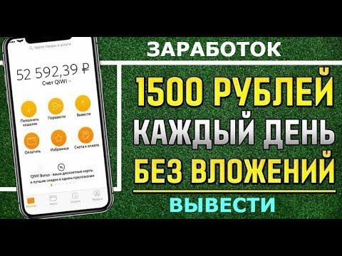 Бинарные опционы рублевый счет